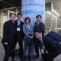 第21回日本統合医療学会開催 東京有明医療大学で開催