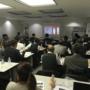 第15回JACシンポジウム 福岡で開催