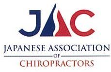 2020年度 JAC総会開催
