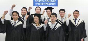 2019年度TCC第22期生卒業式